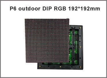 Anzeigenmodul RGB im Freien